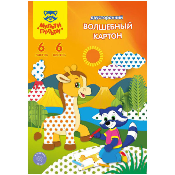 """Картон цветной двустор. A4, Мульти-Пульти """"Енот на о.Мадагаскар"""", узор """"Ассорти"""", 6л, 6цв., в папке"""