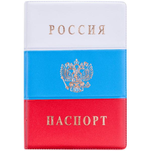 """Обложка для паспорта OfficeSpace ПВХ """"Триколор"""", тиснение золото """"Герб"""""""