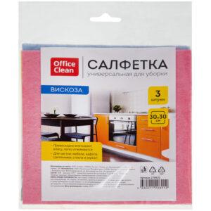 Салфетка для уборки OfficeClean вискоза, 30*30см, 3шт., европодвес