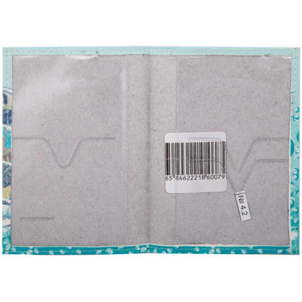 """Обложка для паспорта ОfficeSpace кожа тип 2, """"Яркие краски"""""""