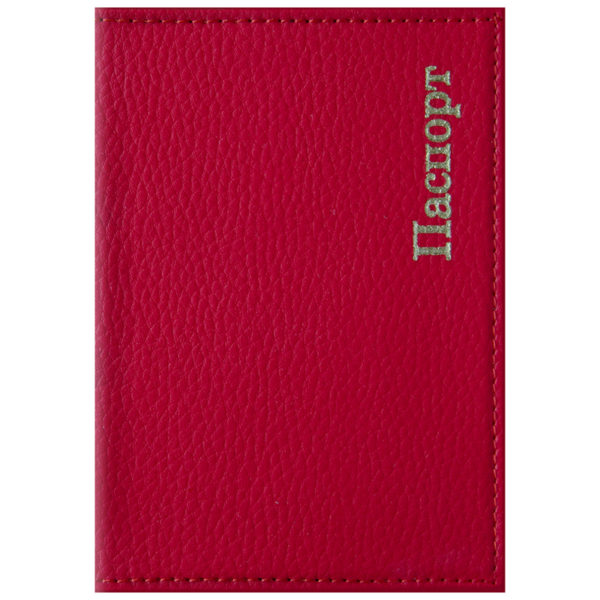 """Обложка для паспорта OfficeSpace """"Комфорт"""" кожзам, красный, тиснение золотом"""
