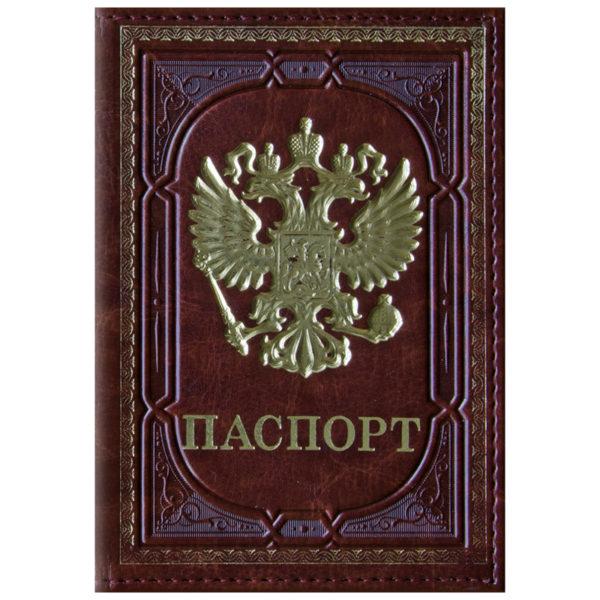 """Обложка для паспорта OfficeSpace кожзам, тиснение золотом """"Герб"""", коричневый"""