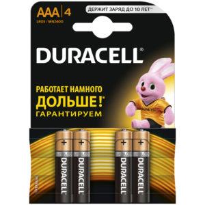 Батарейка Duracell Basic AAA (LR03) алкалиновая, 4BL