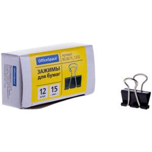 Зажимы для бумаг 15мм, OfficeSpace, 12шт., черные, картонная коробка
