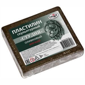 """Пластилин скульптурный Гамма """"Студия"""", оливковый, мягкий, 500г"""