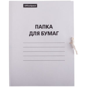 Папка для бумаг с завязками OfficeSpace, картон немелованный, 280г/м2, белый, до 200л.