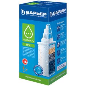 Картридж для фильтра Барьер 6 (для жесткой воды)