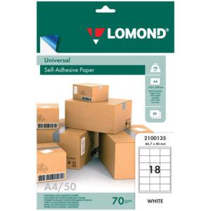 Бумага самоклеящаяся А4 50л. Lomond, белая, 18 фр. (66,7*46), 70г/м2
