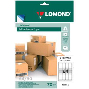 Бумага самоклеящаяся А4 50л. Lomond, белая, 64 фр. (48,5*16,9), 70г/м2
