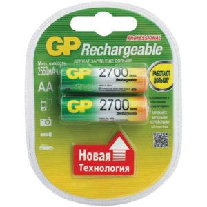 Аккумулятор GP AA (HR06) 2700mAh 2BL