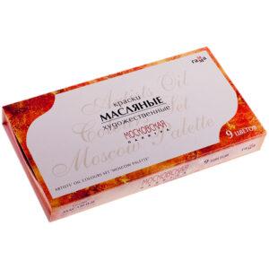 """Краски масляные Гамма """"Московская палитра"""", 09 цветов, 9мл/туба, картон"""