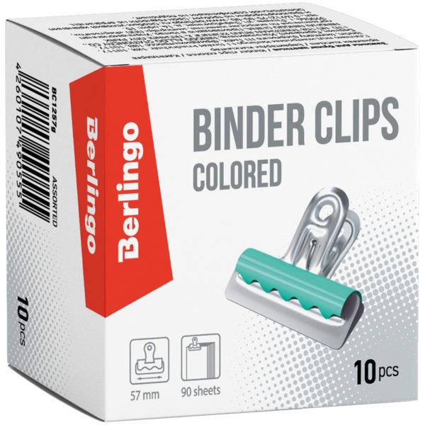 Зажимы-бульдоги для бумаг 57мм, Berlingo, 10шт. цветные, картонная коробка