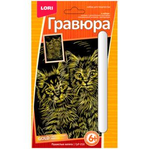 """Гравюра малая с эффектом золота Lori """"Пушистые котята"""", 10*15см"""