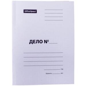 """Скоросшиватель OfficeSpace """"Дело"""", картон немелованный, 300г/м2, белый, пробитый, до 200л."""