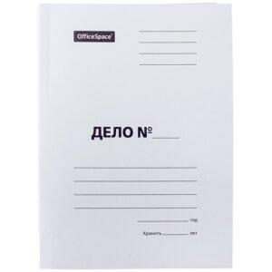 """Скоросшиватель OfficeSpace """"Дело"""", картон немелованный, 400г/м2, белый, пробитый, до 200л."""