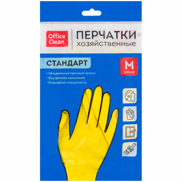 Перчатки резиновые хозяйственные OfficeClean Стандарт+,супер прочные,р.M,желтые,пакет с европодвесом