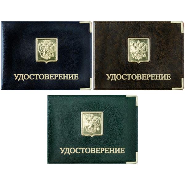 """Обложка для удостоверения OfficeSpace ПВХ, шильд, ассорти, тиснение золото """"Герб"""""""