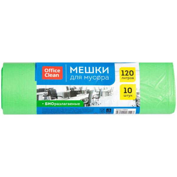 Мешки для мусора 120л OfficeClean биоразлагаемые, ПНД, 70*110см,17мкм, 10шт, прочные, зеленые,в рул.