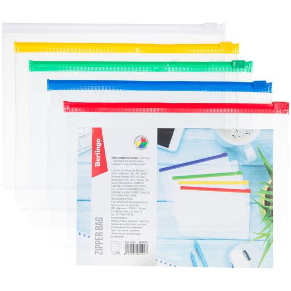 Папка-конверт на молнии Berlingo, В6, 150мкм, прозрачная, ассорти
