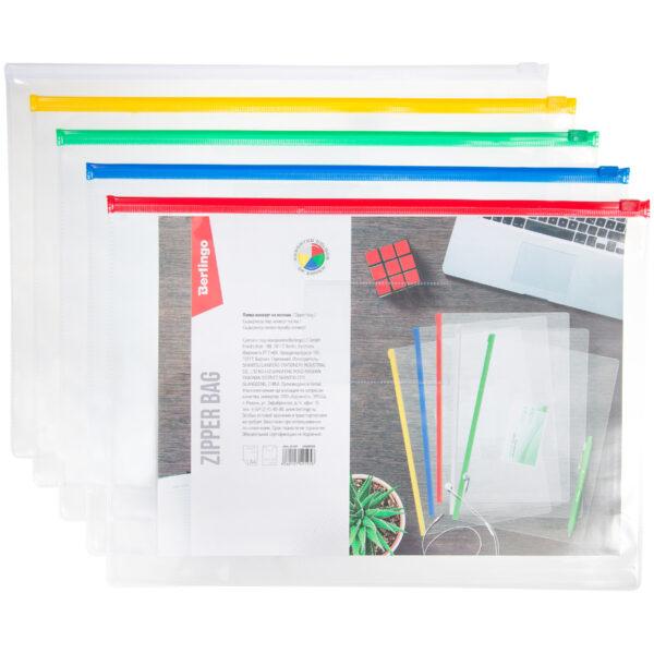 Папка-конверт на молнии Berlingo, А4, 150мкм, прозрачная, ассорти