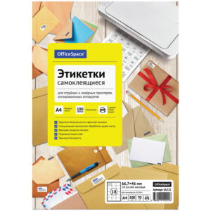 Бумага самоклеящаясяА4 100л. OfficeSpace, белая, 18 фр. (66,7*46), 70г/м2