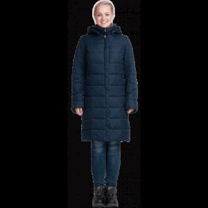 Пальто ФЬЮЖЕН утеплённое, т/синий, женское