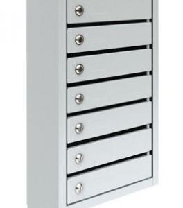 Металлический семисекционный почтовый ящик ПМ-7