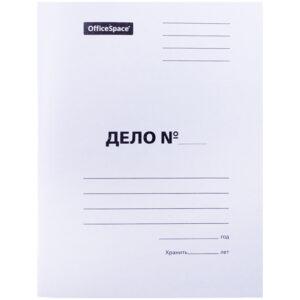 """Скоросшиватель OfficeSpace """"Дело"""", картон, 220г/м2, белый, пробитый, до 200л."""