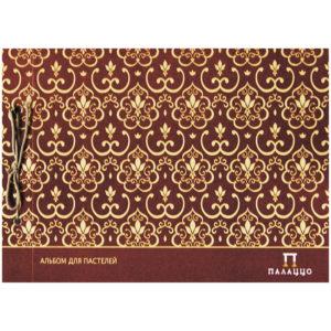 """Альбом для пастелей 20л. А4 Лилия Холдинг """"Палаццо.Модерн"""", 280г/м2, сутаж, слоновая кость"""