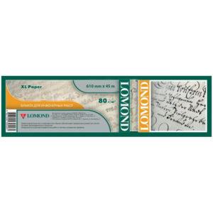 """Бумага для плоттера офсетная Lomond, 610мм*45м, 80г/м2, вт. 50,8 мм, """"Премиум"""""""