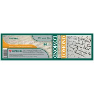 """Бумага для плоттера офсетная Lomond, 914мм*45м, 80г/м2, вт. 50,8 мм, """"Премиум"""""""