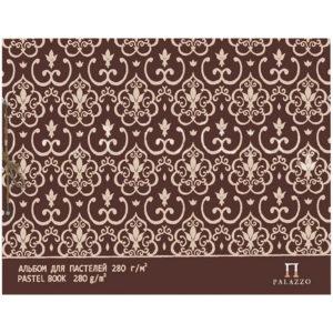 """Альбом для пастелей 20л. А3 Лилия Холдинг """"Палаццо.Модерн"""", 280г/м2, сутаж, слоновая кость"""