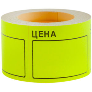 Ценник большой OfficeSpace, 50*40мм, желтый, 200шт./рулон