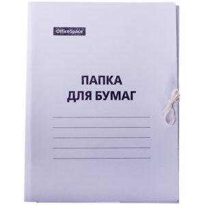 Папка для бумаг с завязками OfficeSpace, картон немелованный, 220г/м2, белый, до 200л.