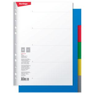 Разделитель листов Berlingo А4, 5 листов, без индексации, цветной, пластиковый