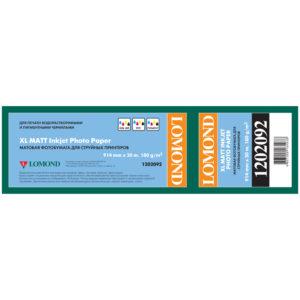 Бумага для плоттера матовая Lomond, 914мм*30м, 180г/м2, вт. 50,8 мм