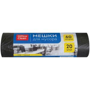 Мешки для мусора  60л OfficeClean ПНД, 58*65см, 6мкм, 20шт., черные, в рулоне