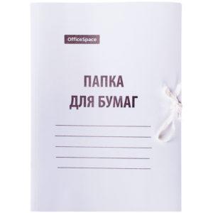 Папка для бумаг с завязками OfficeSpace, картон мелованный, 440г/м2, белый, до 200л.