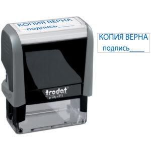 """Штамп Trodat """"КОПИЯ ВЕРНА, подпись"""" 4911/DB/L 3.42, 38*14мм, синий"""