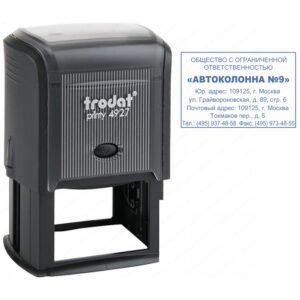 Оснастка для штампа Trodat 4927, 60*40мм, пластик