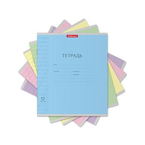 Тетради 12-24 листа с цветной обложкой