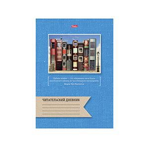 Читательские дневники