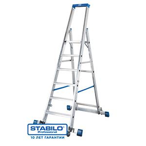 Передвижная лестница-стремянка, оснащенная траверсой