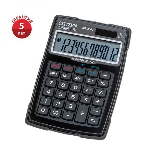 Калькулятор водонепроницаемый Citizen WR-3000, 12 разрядов, двойное питание, 106*152*38мм, черный
