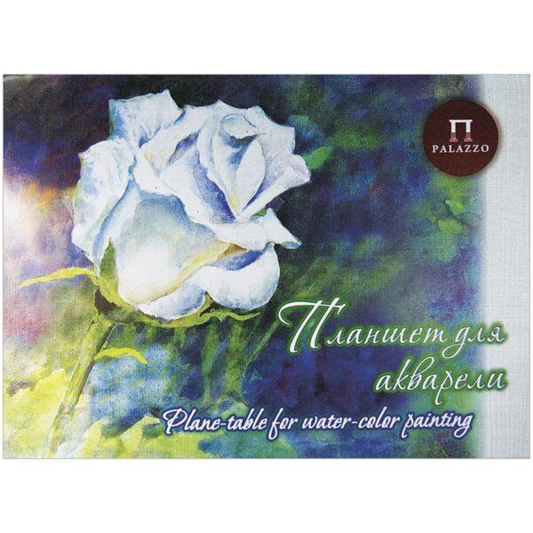 """Планшет для акварели 20л. А3 Лилия Холдинг """"Белая роза"""", 260г/м2, """"Лен"""", палевая бумага"""