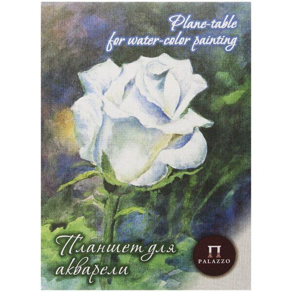 """Планшет для акварели 20л. А4 Лилия Холдинг """"Белая роза"""", 260г/м2, """"Лен"""", палевая бумага"""