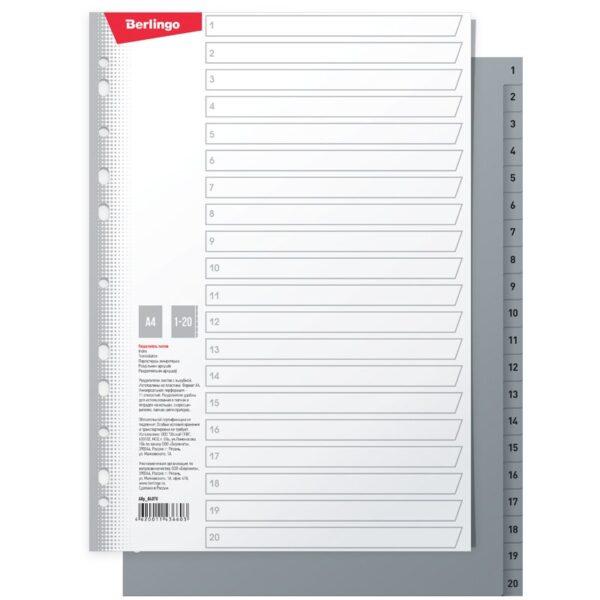 Разделитель листов Berlingo А4, 20 листов, цифровой 1-20, серый, пластиковый