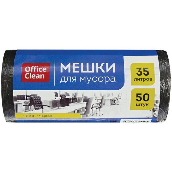 Мешки для мусора  35л OfficeClean ПНД, 48*55см, 6мкм, 50шт., черные, в рулоне