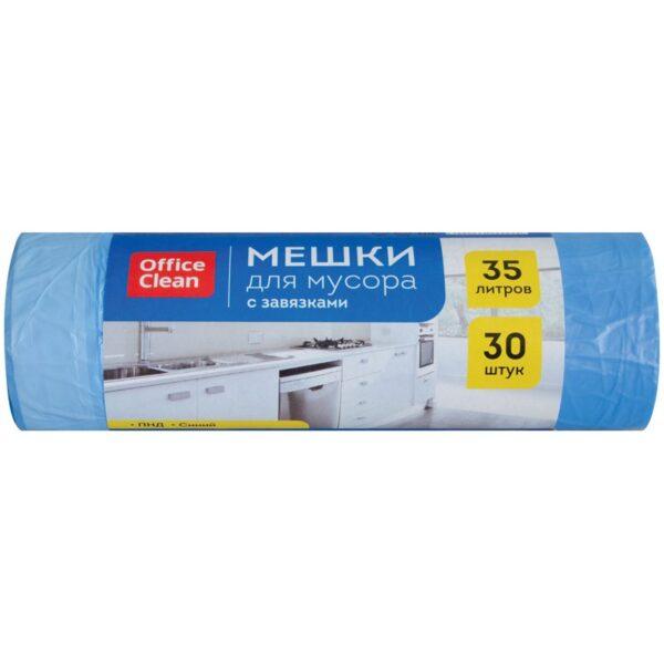 Мешки для мусора  35л OfficeClean ПНД, 48*52см, 13мкм, 30шт., синие, в рулоне, с завязками