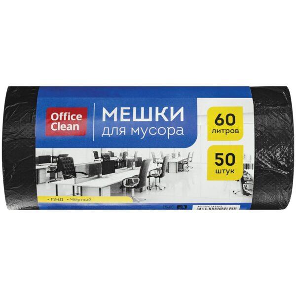 Мешки для мусора  60л OfficeClean ПНД, 58*68см, 7мкм, 50шт., черные, в рулоне